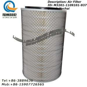 空气滤清器 玉柴滤芯 M3201-1109101-937 玉...