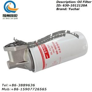 机油滤清器 玉柴滤芯 630-1012120A 玉柴 玉柴配...