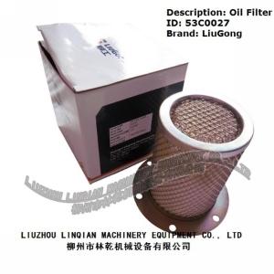 滤油器 滤芯 柳工配件 53C0027 装载机 配件 液压件 原厂现货正品