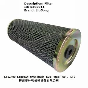 回油滤芯 柳工配件 53C0011 装载机液压件 闪电发货 GLG856