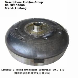 涡轮组 柳工配件 SP103080 装载机 齿轮件 双变 闪电发货 ZL50C