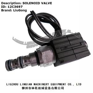 电磁阀 柳工配件 12C3697 装载机配件 液压件 阀零件 厂现货正品