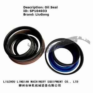 动臂油缸油封 柳工配件 SP104033 装载机 闪电发货原厂欢迎考察