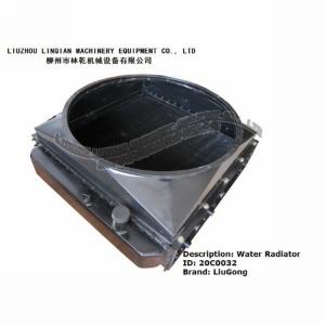 水箱 水散热器 柳工配件 20C0032 装载机配件 柴油机附件 原厂