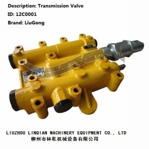 变速操纵阀 柳工配件 12C0001 装载机 液压件 原厂现货闪电发货