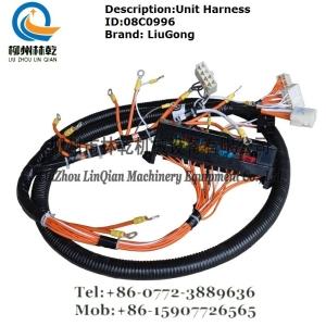 柳工配件 控制箱线束 08C0996 柳工原厂 现货实拍 装载机配件