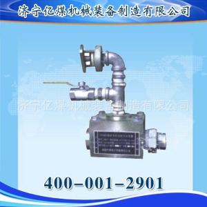 矿用自动RFMH超温洒水装置