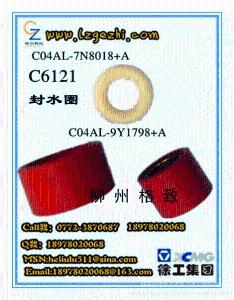 供应上柴配件缸盖封水圈C04AL-9Y1798+A/C04AL-7N8018+A