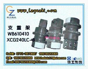 供应徐工挖掘机配件WB610410支重轮XCG240LC-8