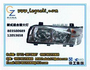 供应徐工吊车配件起重机配件803500689新式组合前大灯