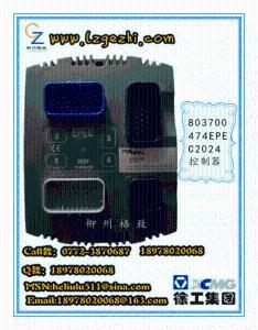 供应徐工吊车配件汽车起重机配件803700474 EPEC2024控制器