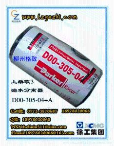 上柴配件D6114 欧3油水分离器D00-305-04+A