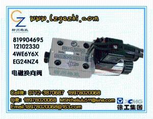供应徐工吊车配件819904695 12102330 4WE6Y6X EG24NZ4电磁换向阀
