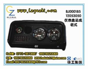供应徐工吊车配件起重机配件BJ000185 12053050仪表盘总成(老式)