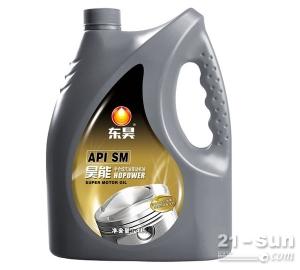 昊能SM 合成汽机油