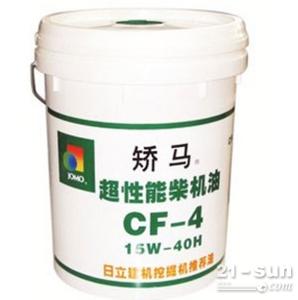 CF-4 15W-40H 超性能柴机油
