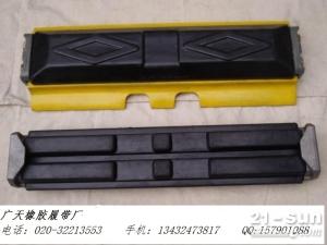 旋挖钻机橡胶履带 装载机橡胶履带 履腹带板