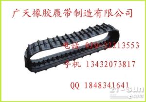 SK挖掘机橡胶履带总成 SK橡胶履带板 橡胶链板