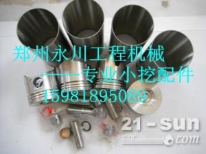 洋马4TNV84/88/94/98发动机配件