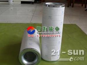 颇尔液压滤芯HC8400FKP16H
