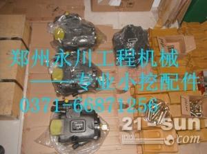 A10VO71DFLR液压泵配件缸体柱塞配油盘回程盘球铰15...