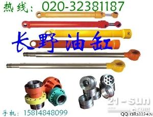 小松240-270-220挖掘机大臂-小臂-中臂油缸总成