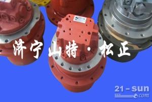 小松原厂配件 PC40-行走马达总成  小松挖掘机配件