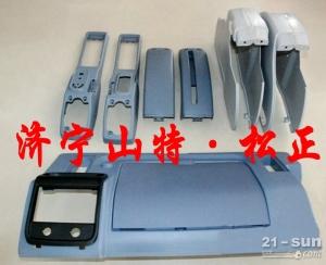 小松原厂配件 PC300挖掘机内饰板  小松挖掘机配件