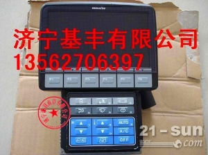 小松200-8显示器