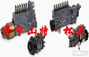 小松原厂配件 小松PC450-8柴油泵,先导泵,水泵  小松挖掘机配件