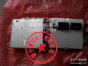 小松200-8发动机电脑板