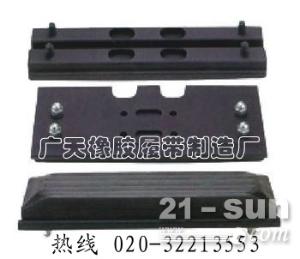 福田雷沃挖掘机橡胶履带 橡胶履带板 橡胶链板