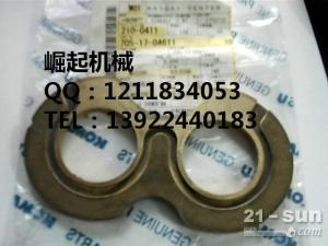 齿轮泵侧板 705-17-04611
