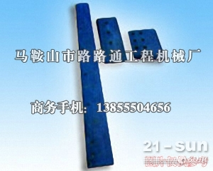 中联重科PY190平地机刀片、平地机刀板