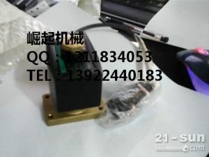 电磁阀 714-07-16730