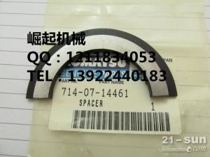 垫片 714-07-14461