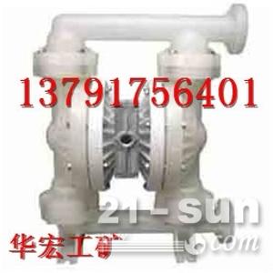 河南厂家直销BQG150/0.2气动隔膜泵,BQG100/0.3煤矿用气动隔膜泵