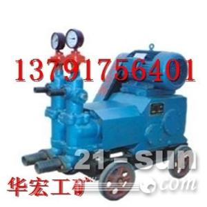 河南厂家直销HS-6型双液活塞式注浆泵