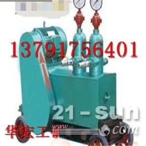 河南厂家直销UB-6型双液活塞式灰浆泵