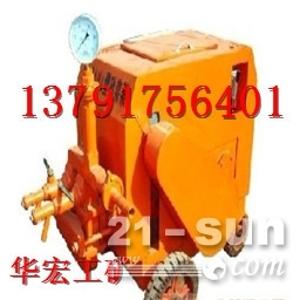 河南厂家直销砂浆输送泵