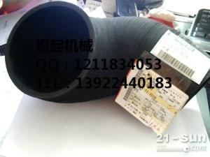 软管 6151-11-7210