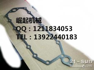 机油冷却器垫 6150-61-2815
