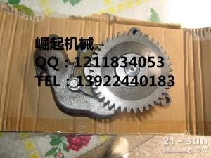 机油泵 6221-53-1101