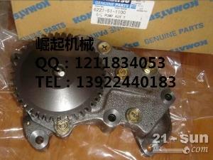 机油泵 6221-51-1100
