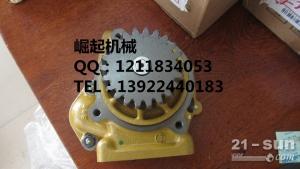 水泵 6251-61-1101