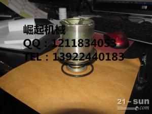 节温器 6741-61-1610