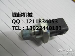 传感器 6732-82-3110