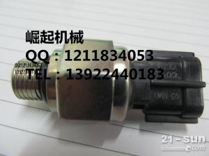 传感器 7861-93-1840