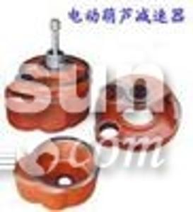 葫芦变速箱 CD、MD电动葫芦减速器 电动葫芦配件