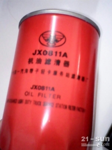 JX0818机油滤芯厂家